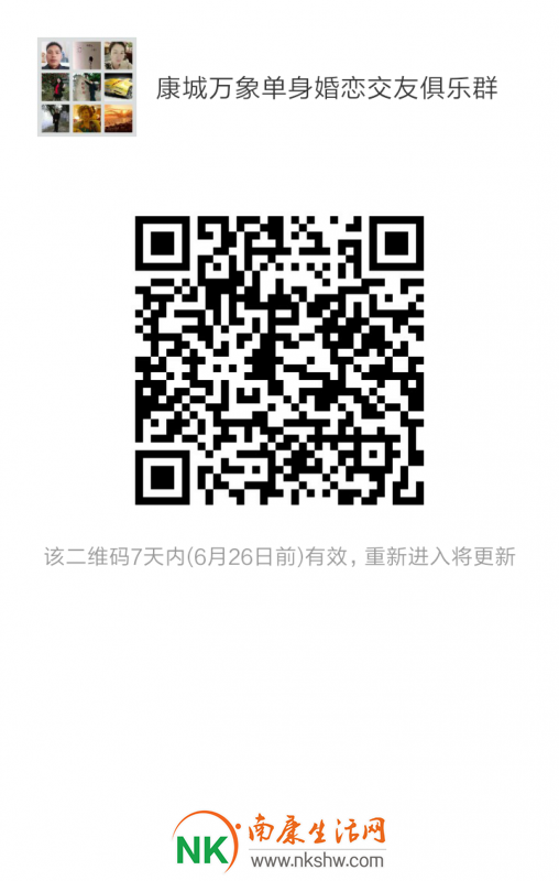 mmqrcode1466267502144.png